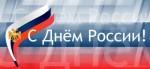 day_russia